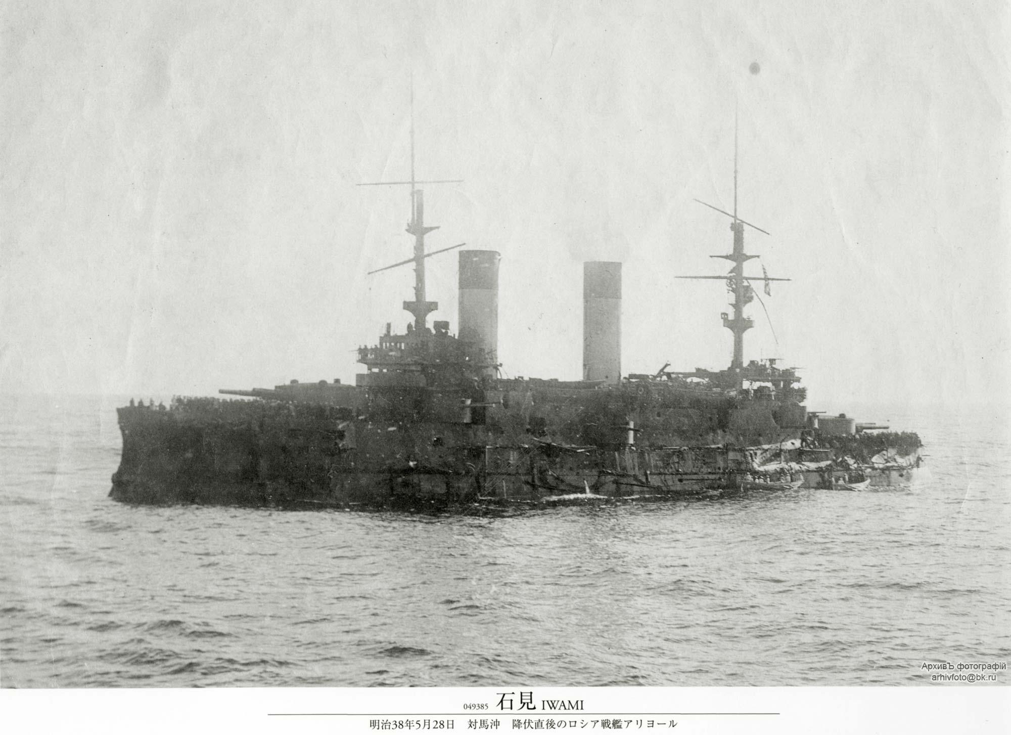 http://tsushima.su/uploads/photoarhiv/ships/russia/epoch_bron/ebr/orel/photo/10.jpg