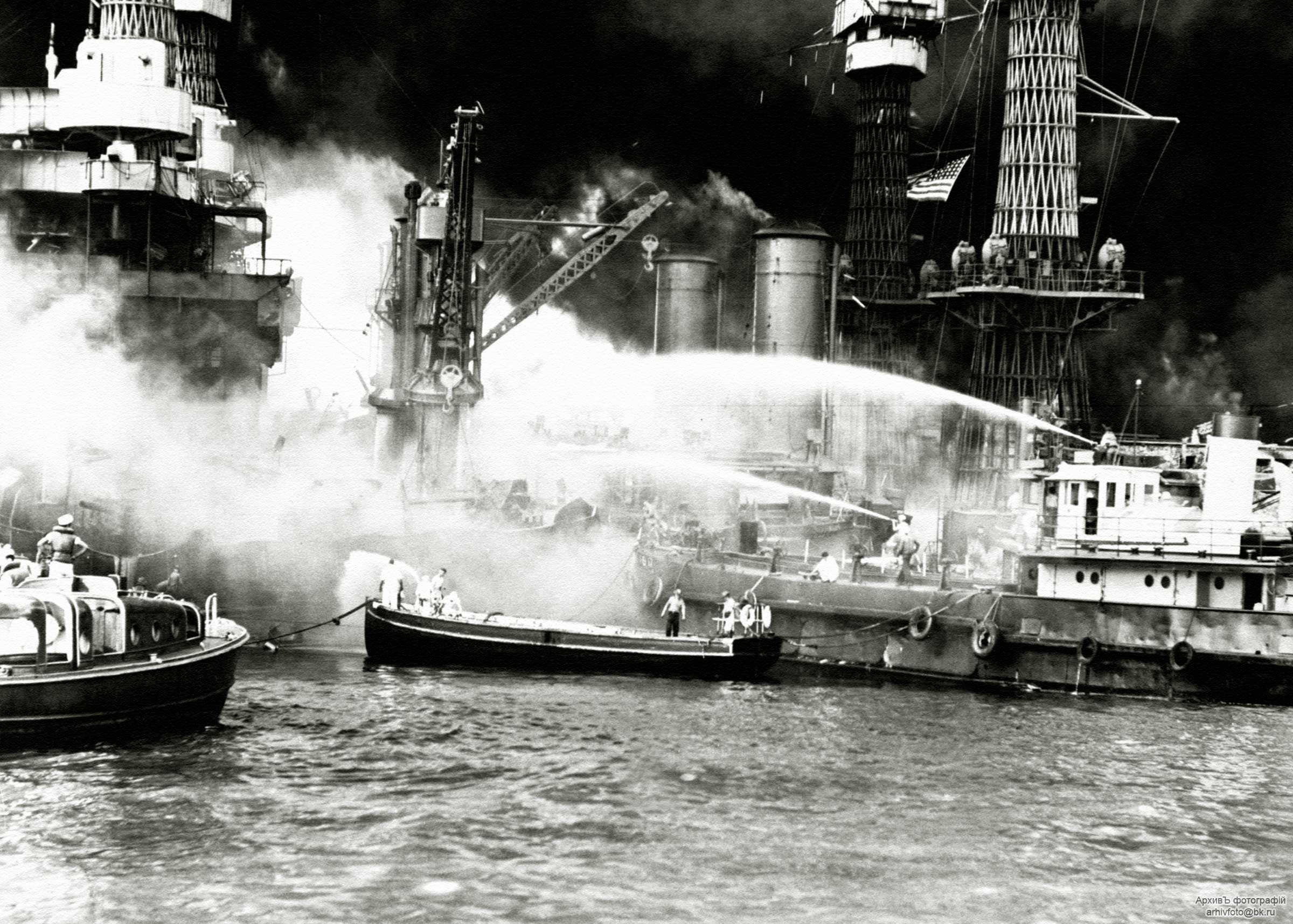 how the attack on parl harbor shaped the involvement of americans in world war ii